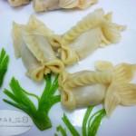 金鱼蒸饺(花式面点)