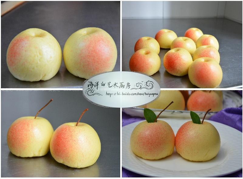 嘎啦苹果包(花式面点)的做法步骤图片