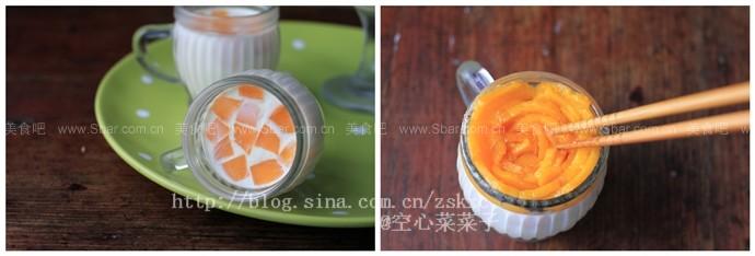 牛奶芒果果粒布丁