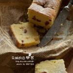 鲜奶油蔓越莓磅蛋糕(甜品点心)