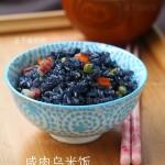 咸肉烏米飯、白糖花朵烏米飯、果仁烏米飯(立夏烏米飯)