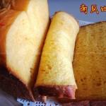 南瓜吐司(面包机菜谱)