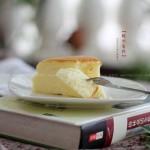 酸奶蛋糕(犹如乳酪蛋糕般细腻)