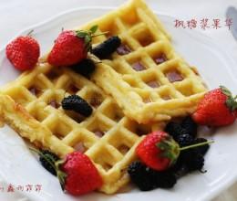 枫糖浆果华夫饼