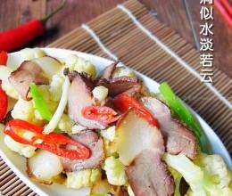 腊肉炒菜花