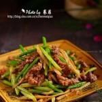 仔姜蒜苔炒肉