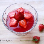 草莓果冻(甜品点心)