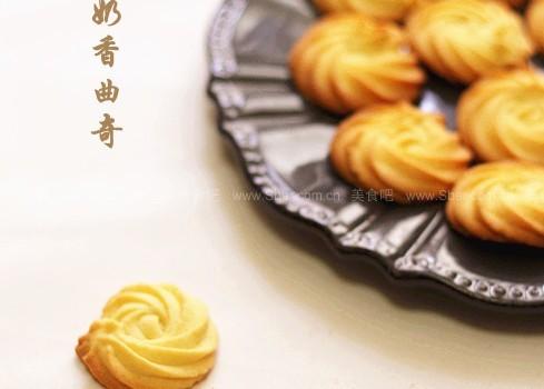 高筋粉奶香曲奇(早餐菜谱)