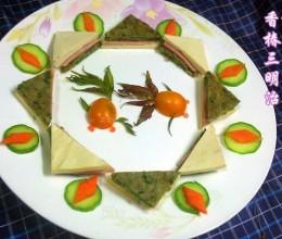 香椿豆腐三明治