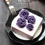 紫土豆泥慕斯(甜品点心)