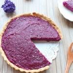 柠香紫薯派(甜品点心)