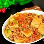 家常茄汁冻豆腐