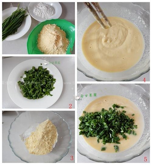 韭菜玉米面饼