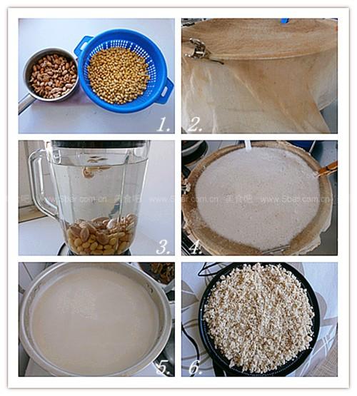 豆渣的另类处理办法
