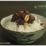 牛肉酱拌饭(早餐菜谱)