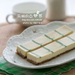 抹茶冻芝士条(下午茶)