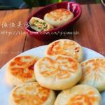 猪肉韭菜玉米馅饼(电饼铛菜谱)