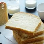奶香吐司(早餐菜谱)