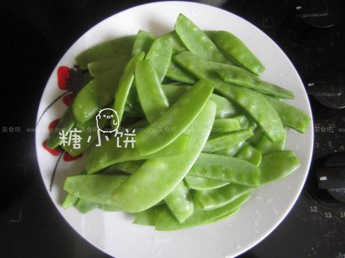 麻辣香锅翅