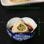 西葫芦鸡蛋煎饺(早餐菜谱)