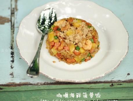 泰式咖喱菠蘿飯