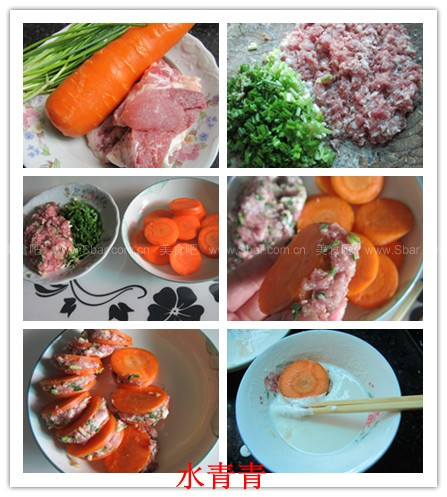 蒸红萝卜酿肉