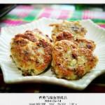 香煎马蹄鱼饼