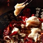 水煮魚(風靡全國的麻辣川菜)