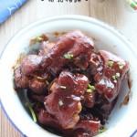 腐乳猪蹄(美容菜)