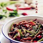 鲜辣小炒茶树菇