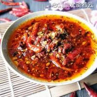 重慶火鍋底料