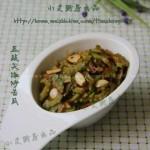 豆豉尖椒炒苦瓜(清热祛暑菜谱)