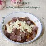 辣子蒜羊血(陕西风味小吃)