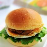 汉堡包(早餐菜谱)