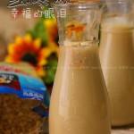 燕麦豆浆(三高人群的养生饮品)