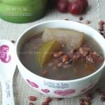 陈皮红豆冬瓜汤