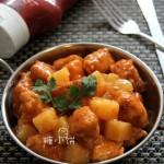 酸甜菠萝鸡(入夏酸甜开胃菜)