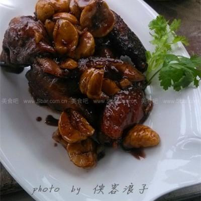 红酒粟子鸡翅