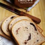 紫薯红豆吐司(面包机菜谱)