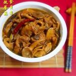 崂山菇炖鸡(解密舌尖上的中国相逢美食)