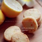 柠檬饼干(甜品点心)