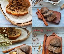 黑麦粉提子核桃杂粮面包
