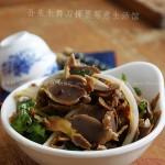 卤拌鸡胗(下酒菜)
