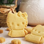 kitty猫猫饼干(儿童节饼干)