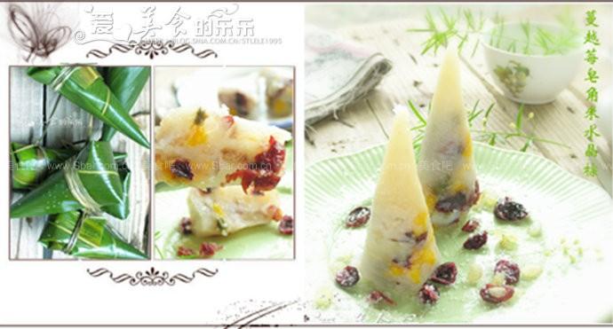 蔓越莓皂角米水晶粽