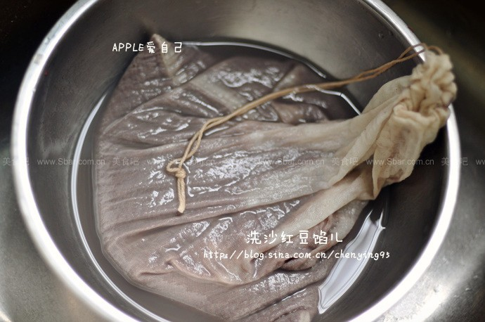 洗沙红豆馅儿