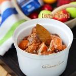 酸奶牛腩锅
