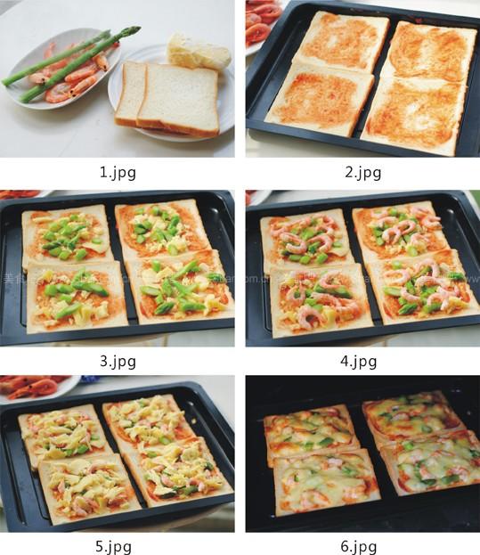 北极虾寿司、虾仁芦笋吐司小披萨、牛油果虾仁沙拉