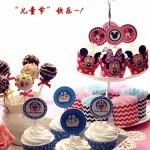 """杯子蛋糕&棒棒糖蛋糕(快乐""""六一节"""")"""