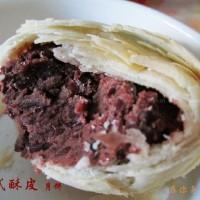苏式酥皮月饼